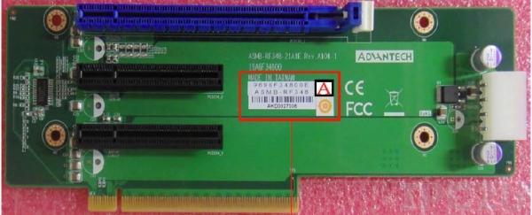 ASMB-RF348-21A1E Объединительная Riser плата, PCIe x16, 2xPCIe x4, 5В