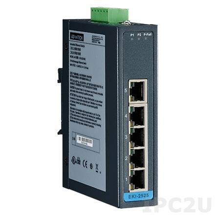 EKI-2525-BE Промышленный 5-портовый неуправляемый коммутатор 10/100 BaseT(X) Ethernet, резервируемое питание, -10...+60C