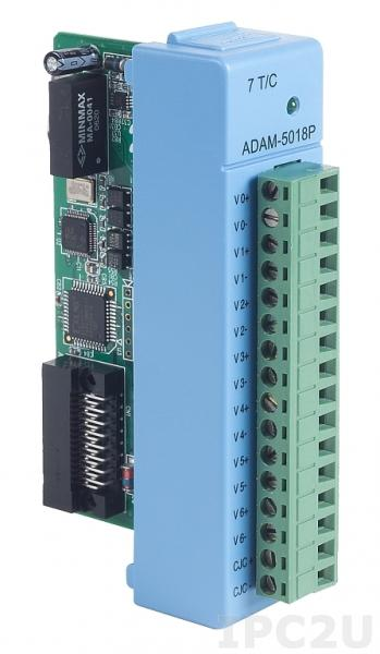 ADAM-5018P-AE Модуль ввода, 7 каналов аналогового ввода сигнала с термопары с независимыми входами
