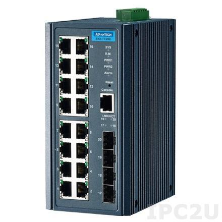EKI-7720E-4FI-AE Управляемый коммутатор Ethernet, 16 портов Fast Ethernet + 4 порта Gigabit SFP, -40...+75C