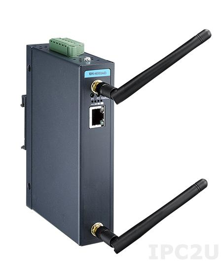 EKI-6333AC-A Точка доступа IEEE 802.11 a/b/g/n/ac Wi-Fi, 1xRJ45 GbE LAN, 2.4ГГц/5ГГц, питание 12-48VDC-in, -40...+75C
