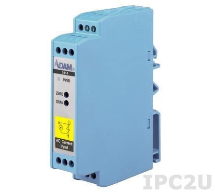 ADAM-3114-AE Нормализатор сигнала переменного тока с изоляцией, вход 0...5V AC, выход 0...5В DC
