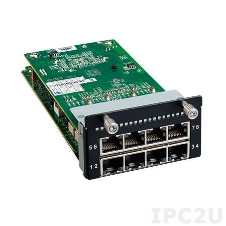 NMC-0803-10E Коммуникационный модуль 8 портов GbE RJ-45, 4xLAN bypass