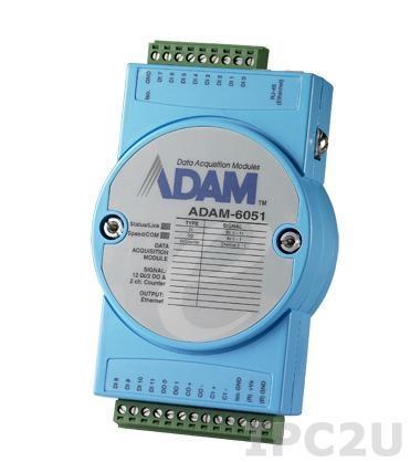 ADAM-6051-D Модуль ввода-вывода, 12 каналов дискретного ввода, 2 канала дискретного вывода, 2 канала счетчика, 1xEthernet, Modbus TCP