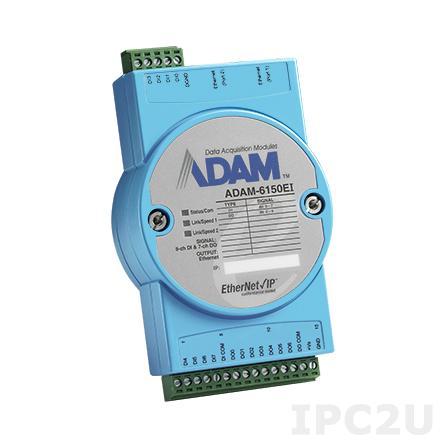 ADAM-6150EI-AE Модуль ввода-вывода, 8 каналов дискретного ввода, 7 каналов дискретного вывода, EtherNet/IP