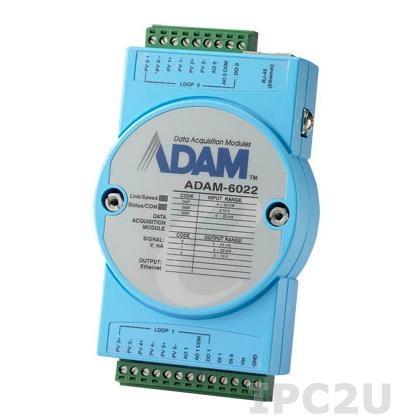 ADAM-6022-A1E Модуль ввода-вывода, 6 каналов аналогового ввода, 2 канала аналогового вывода, 2 канала дискретного ввода, 2 канала дискретного вывода, ПИД-регулятор, 1xEthernet, Modbus TCP