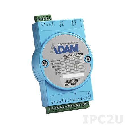 ADAM-6117PN-AE Модуль ввода, 8 каналов аналогово ввода, PROFINET