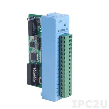 ADAM-5017P-AE Модуль ввода, 8 каналов аналогового ввода с независимыми входами