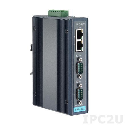 EKI-1222-CE Шлюз Modbus TCP в Modbus RTU/ASCII, 2xRS-232/422/485 разъем DB9 Male, 2xLAN, -10...+60C