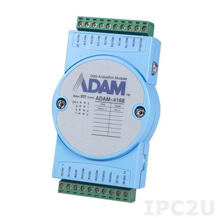ADAM-4168-B Модуль контроллера вывода, 8 каналов дискретного вывода для управления внешними коммутируемыми электрическими цепями, Modbus RTU/ASCII