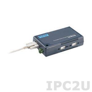 USB-4622-CE USB хаб (концентратор) 5 портов USB 2.0, пластиковый корпус, с кабелем USB, без блока питания
