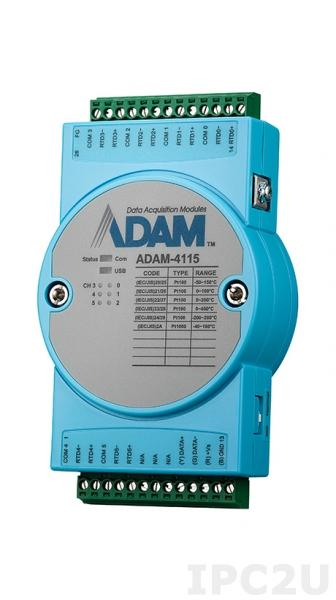 ADAM-4115-B Модуль ввода-вывода, 6 каналов RTD, RS-485