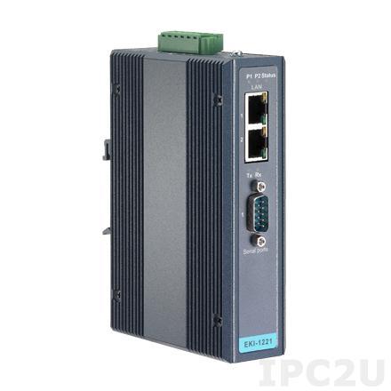 EKI-1221I-CE Шлюз Modbus TCP в Modbus RTU/ASCII, 1xRS-232/422/485 разъем DB9 Male, 2xLAN, -40...+70C