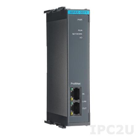 APAX-5071-AE Модуль коммуникационный, 2xRJ-45, PROFINET