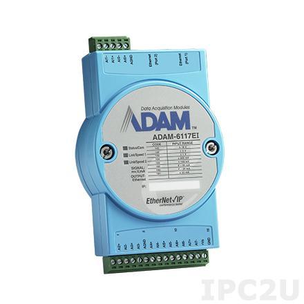 ADAM-6117EI-AE Модуль ввода, 8 каналов аналогово ввода, EtherNet/IP