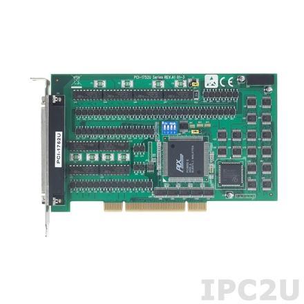 PCI-1752U-BE Плата вывода Universal PCI, 64DO